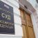 КС РФ разъяснил, когда в арбитраже представителем может быть работник без юридического образования