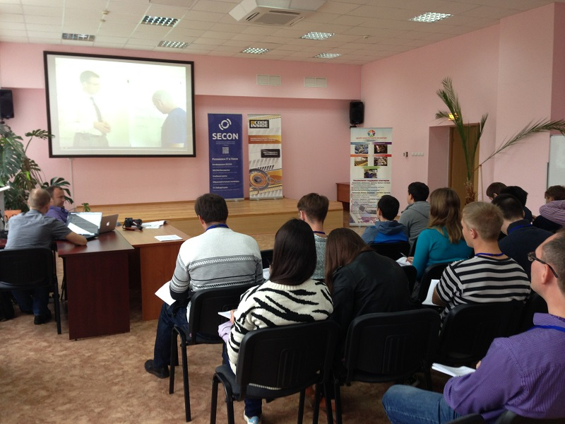 Интерактивный семинар по ЖКХ