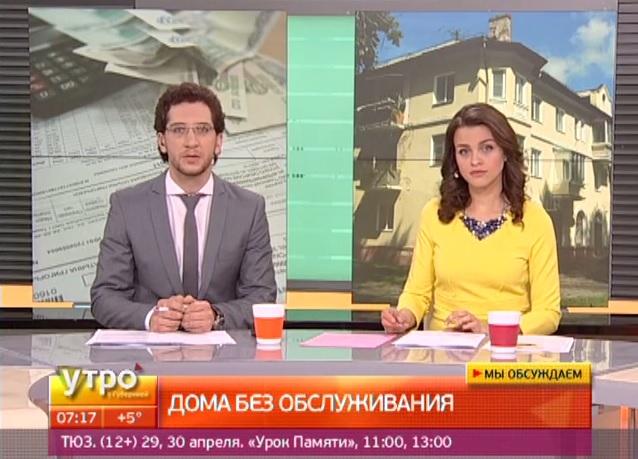 dom-bez-obsluzhivaniya
