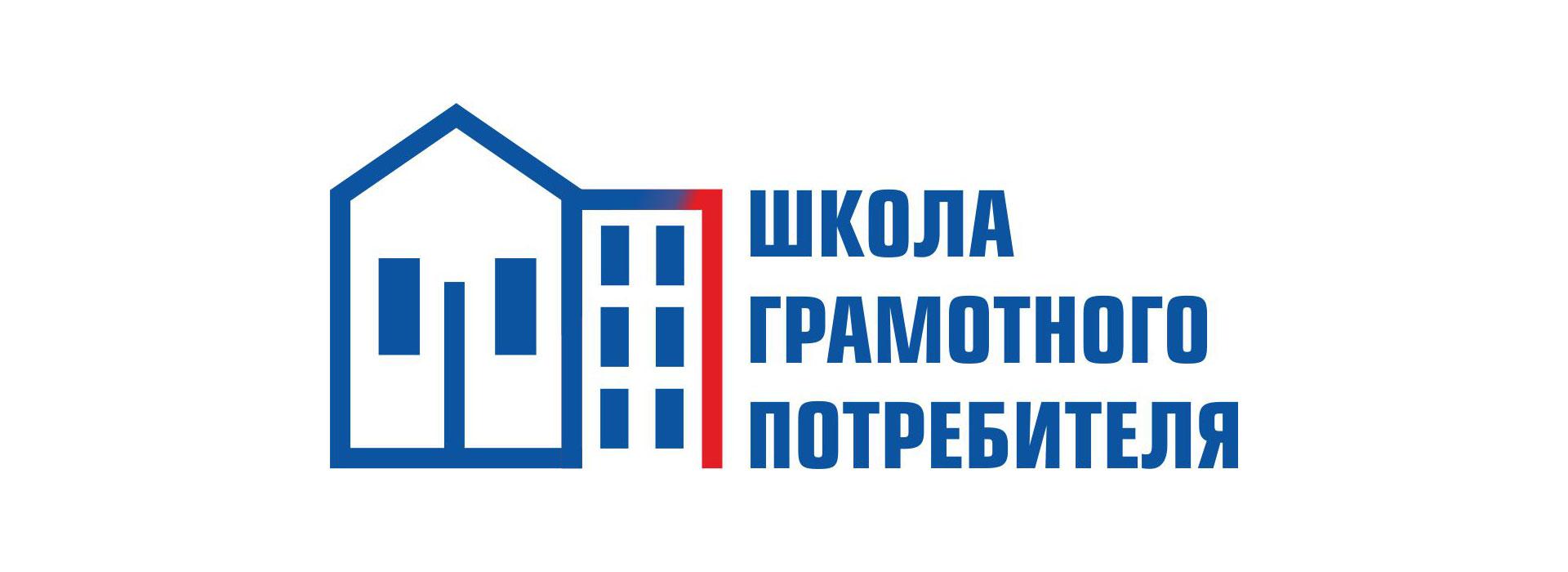 План семинаров по вопросам ЖКХ в Хабаровске