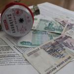 Как сэкономить на коммунальных платежах, уезжая на дачу, в отпуск