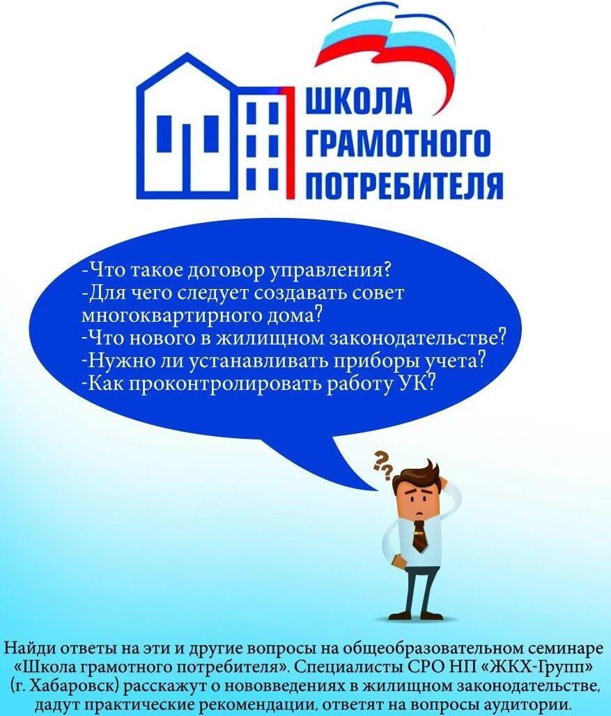 IMG_6888-15-08-17-02-53