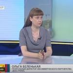 Ольга Беленькая рассказала о новых правилах выбора способа управления домом