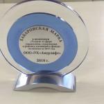 В Хабаровске наградили лучшие управляющие компании