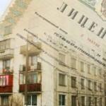 Внесены изменения в порядок ведения реестра лицензий Хабаровского края