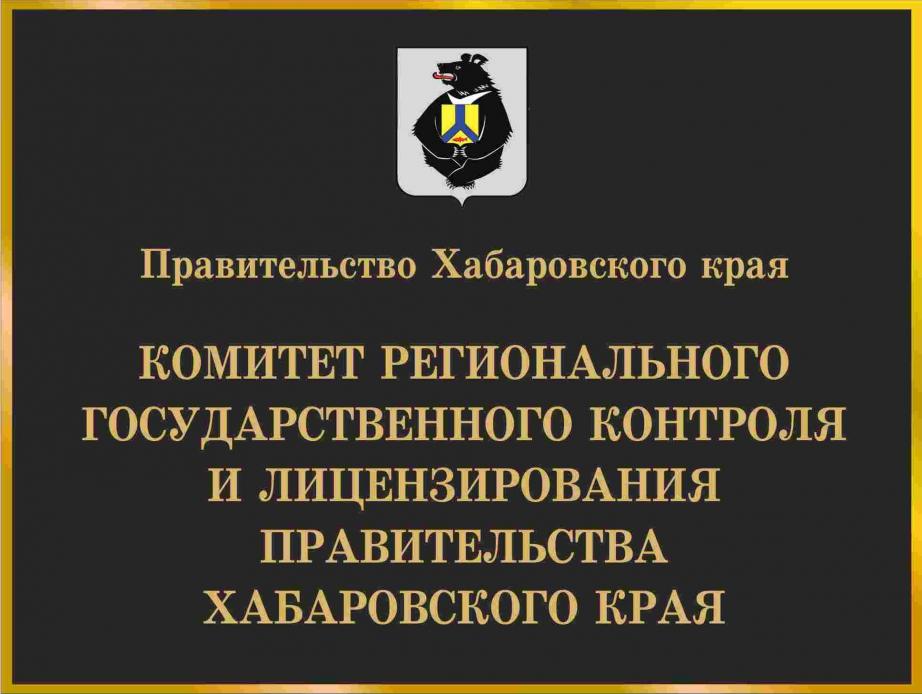 КРГКиЛ