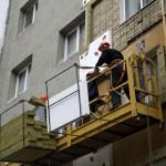 Комсомольчанам рассказали об энергоэффективном капитальном ремонте