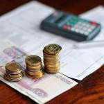 В крае установили предельный рост коммунальных платежей — не более 4%