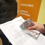 Процентная правка: комиссию по платежкам за ЖКХ предложили отменить