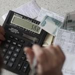 Отмена пени за просрочку оплаты услуг ЖКХ