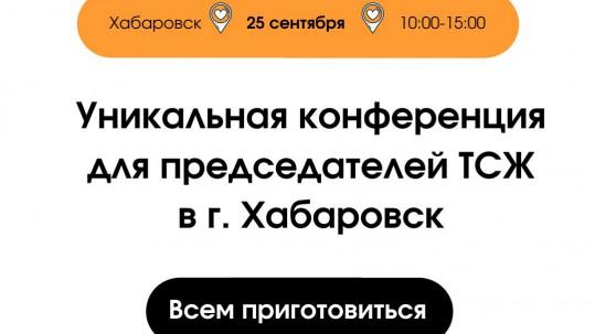 WhatsApp Image 2020-08-05 at 15.07.25