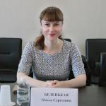 Об участии в заседании Общественного совета при главном управлении края