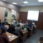Проведен семинар для инициативных собственников помещений, советов МКД, представителей ТСЖ, ТСН